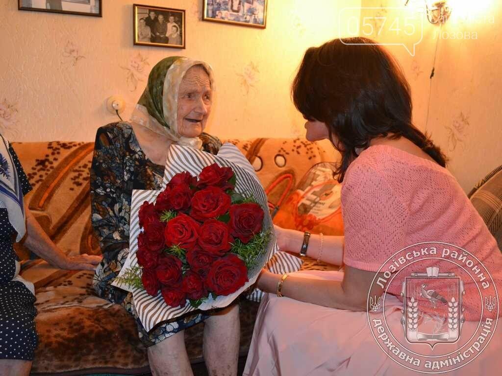 Самая старшая жительница Лозовщины отпраздновала 100-летний юбилей, фото-5