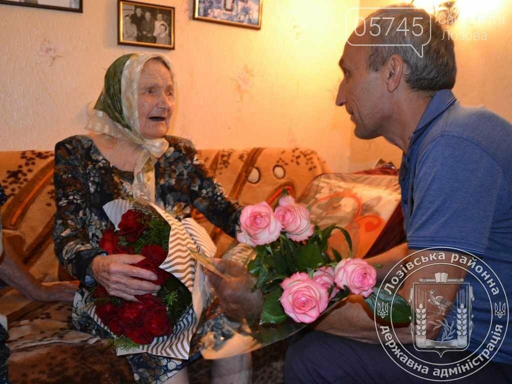 Самая старшая жительница Лозовщины отпраздновала 100-летний юбилей, фото-6