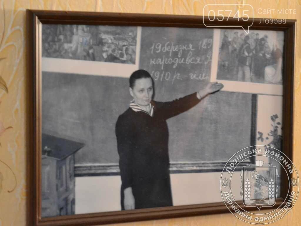 Самая старшая жительница Лозовщины отпраздновала 100-летний юбилей, фото-10