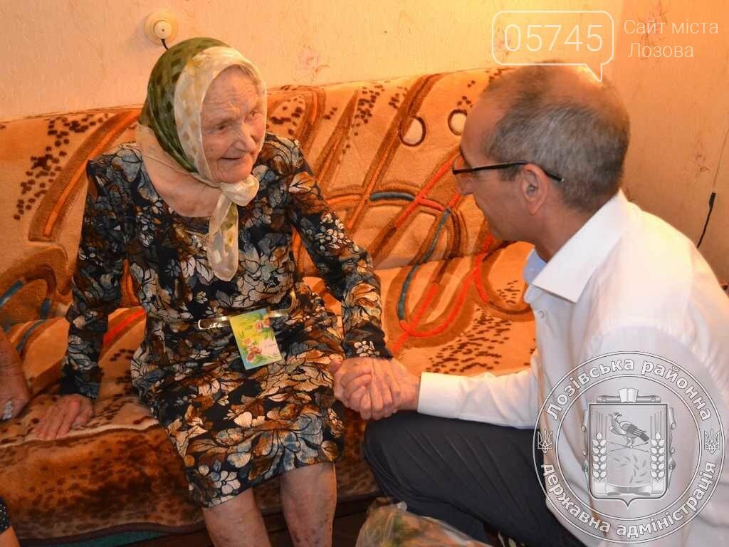 Самая старшая жительница Лозовщины отпраздновала 100-летний юбилей, фото-1