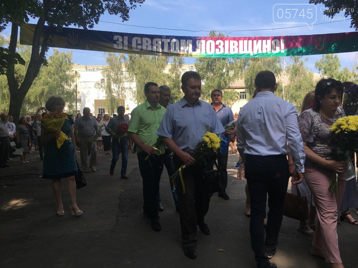 В Лозовой отметили День флага Украины, фото-10