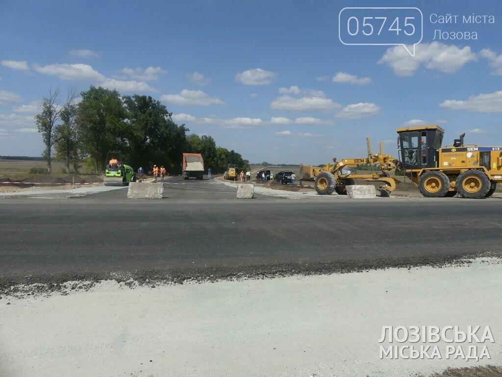 В Лозовой заканчивают строить окружную дорогу, фото-2