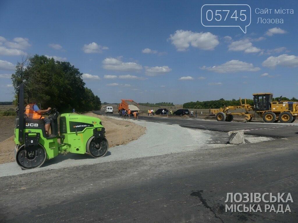 В Лозовой заканчивают строить окружную дорогу, фото-3