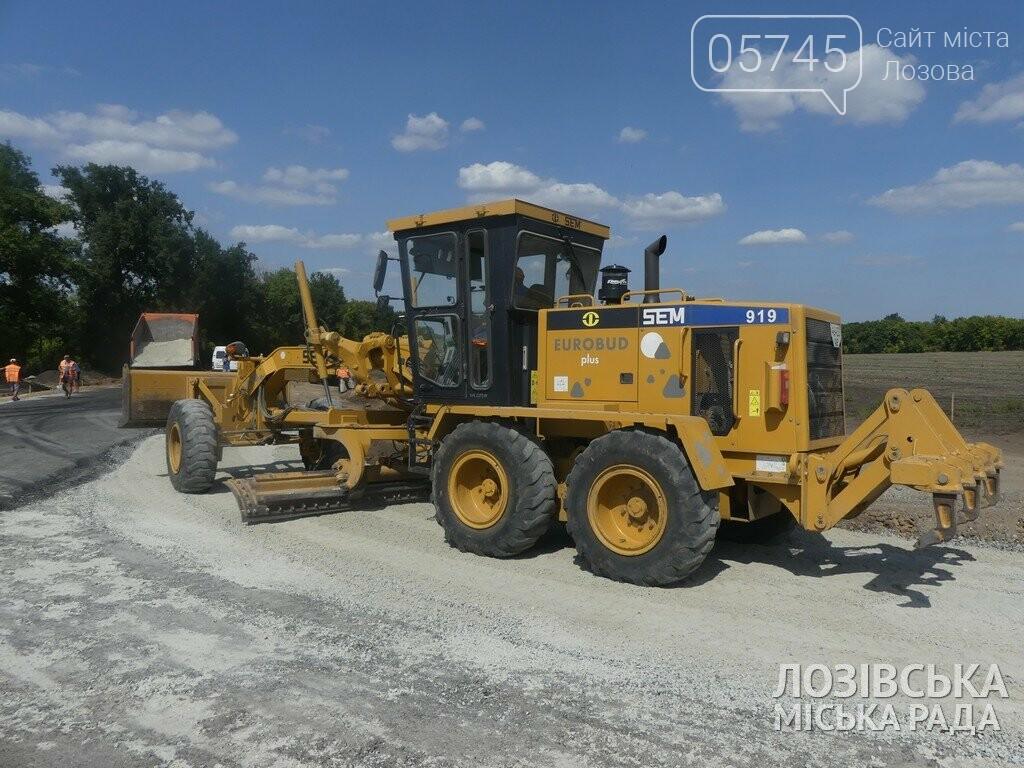 В Лозовой заканчивают строить окружную дорогу, фото-5
