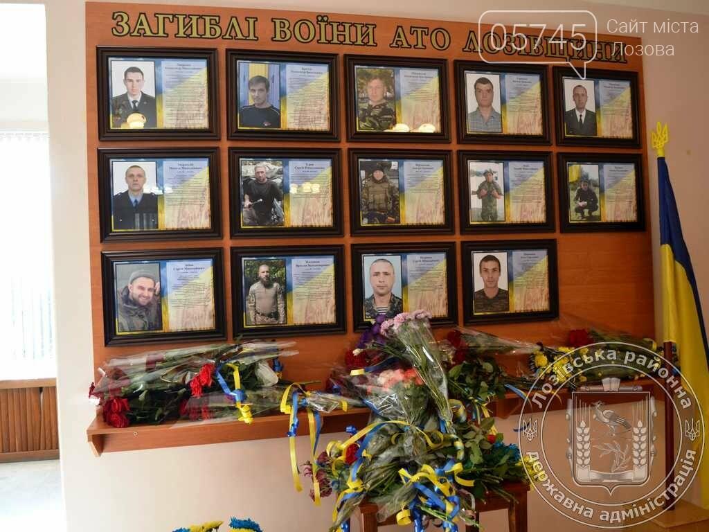 Лозовчане почтили память воинов, погибших в зоне проведения ООС, фото-4