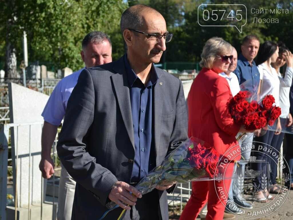 Лозовчане почтили память воинов, погибших в зоне проведения ООС, фото-5