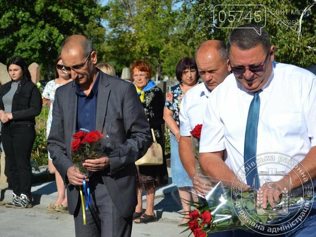 Лозовчане почтили память воинов, погибших в зоне проведения ООС, фото-6