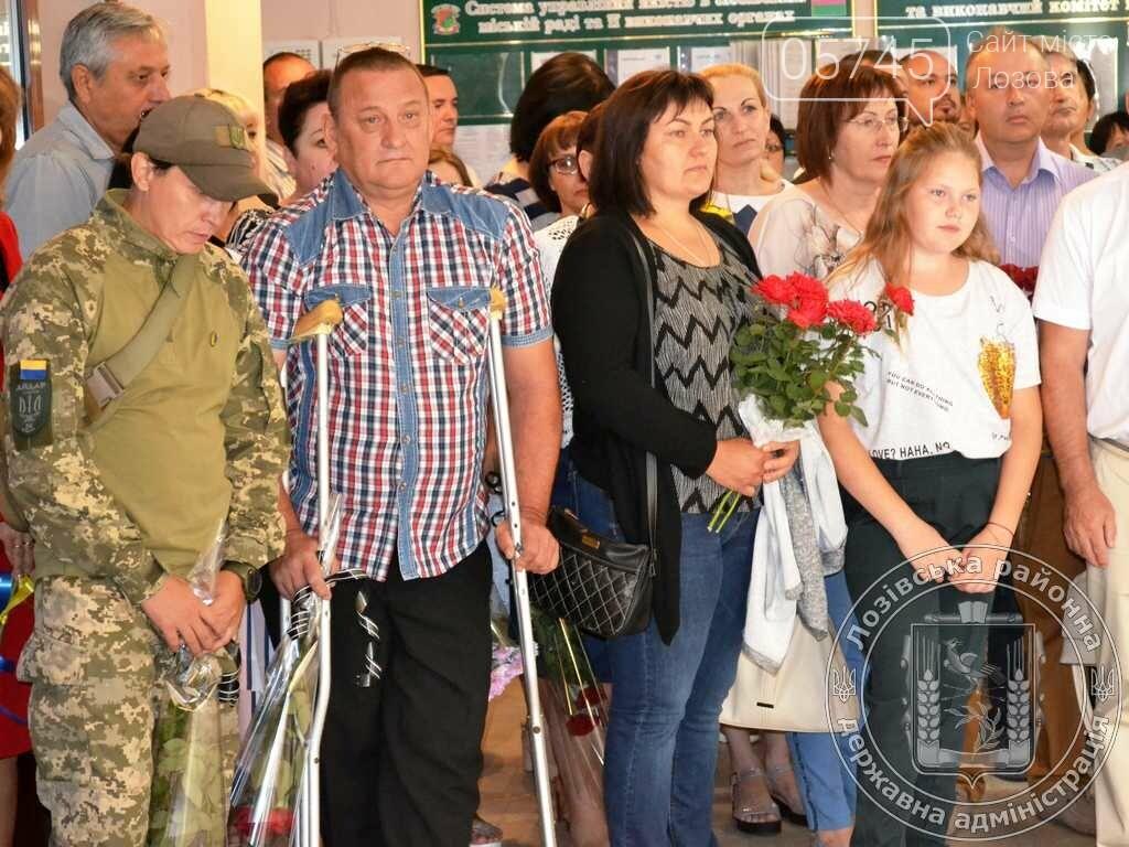 Лозовчане почтили память воинов, погибших в зоне проведения ООС, фото-1