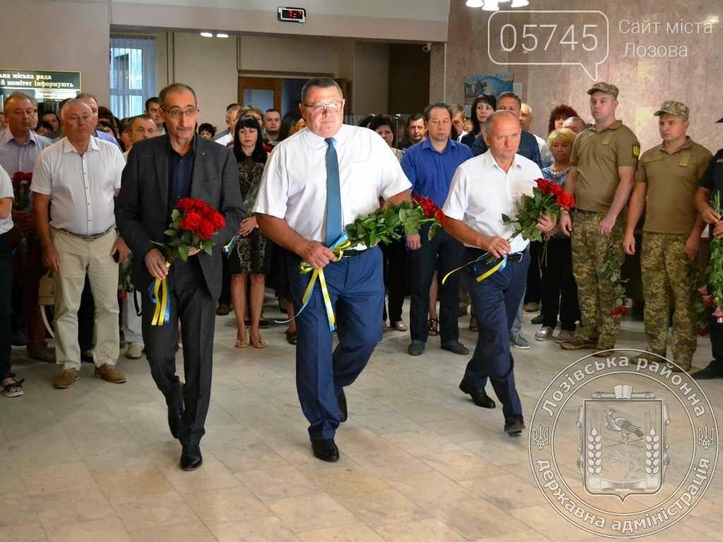 Лозовчане почтили память воинов, погибших в зоне проведения ООС, фото-2