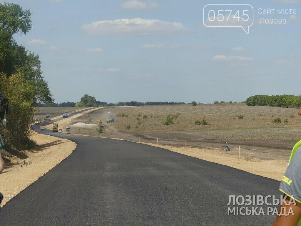 В Лозовой заканчивают строить окружную дорогу, фото-4