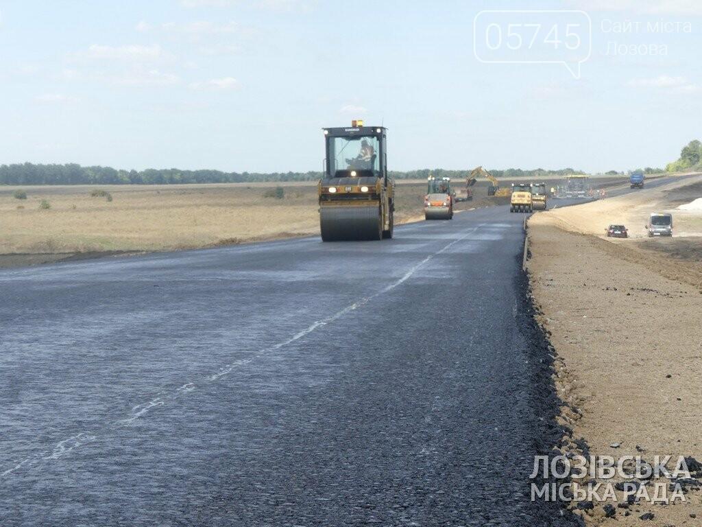 В Лозовой заканчивают строить окружную дорогу, фото-7
