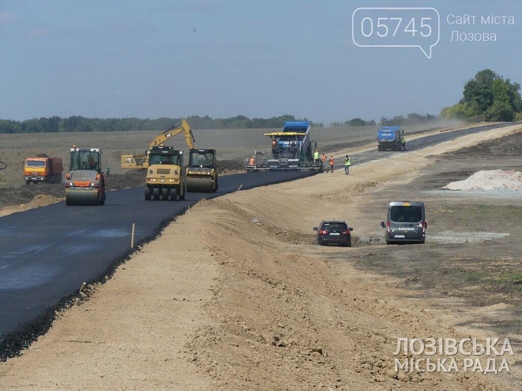 В Лозовой заканчивают строить окружную дорогу, фото-6