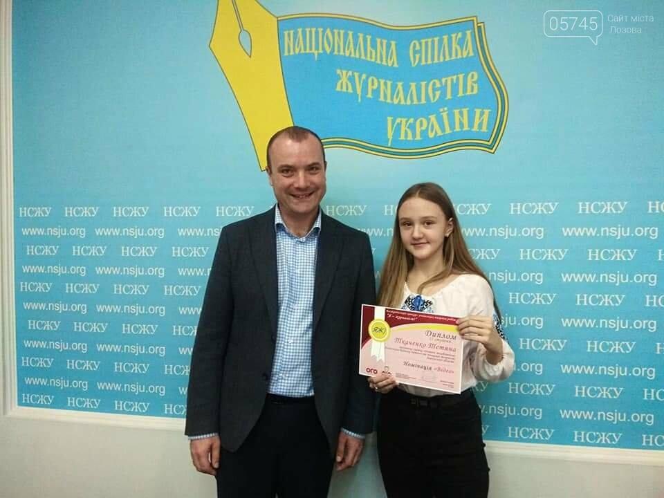 Юная лозовчанка, победительница множества медиаконкурсов, приглашает в Школу успеха, фото-2