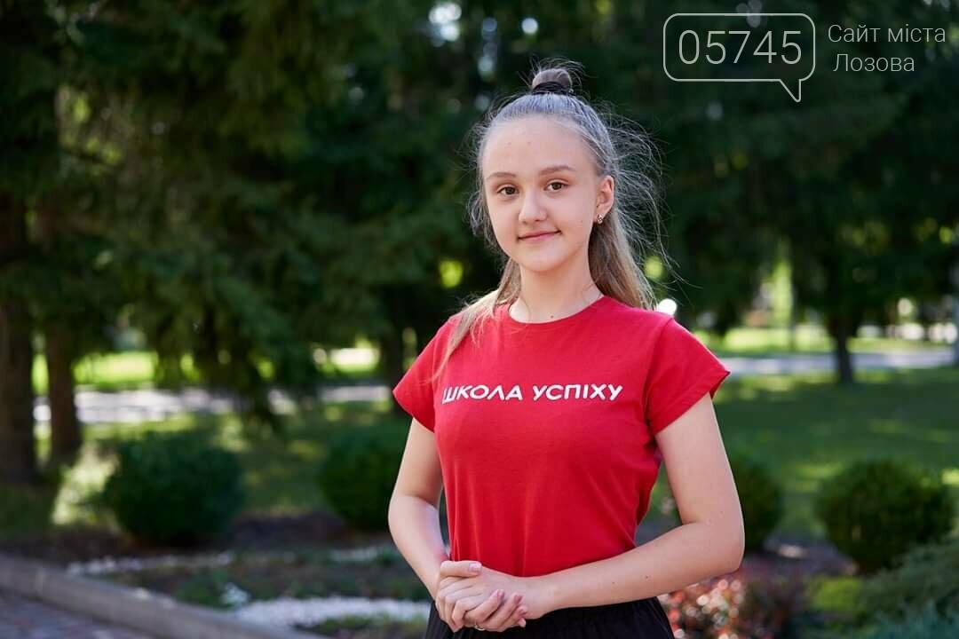 Юная лозовчанка, победительница множества медиаконкурсов, приглашает в Школу успеха, фото-1
