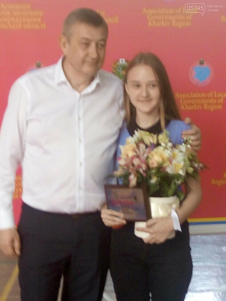 Юная лозовчанка, победительница множества медиаконкурсов, приглашает в Школу успеха, фото-7
