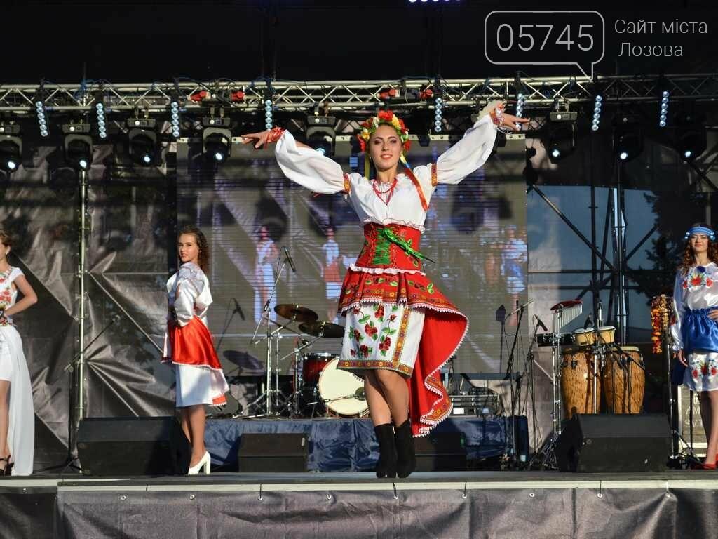Концерты, выставки, открытия, конкурсы и фейерверк! Лозовая отпраздновала 150-летие - Фото, фото-51