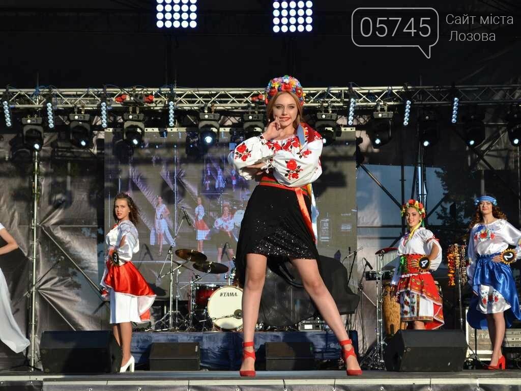 Концерты, выставки, открытия, конкурсы и фейерверк! Лозовая отпраздновала 150-летие - Фото, фото-52