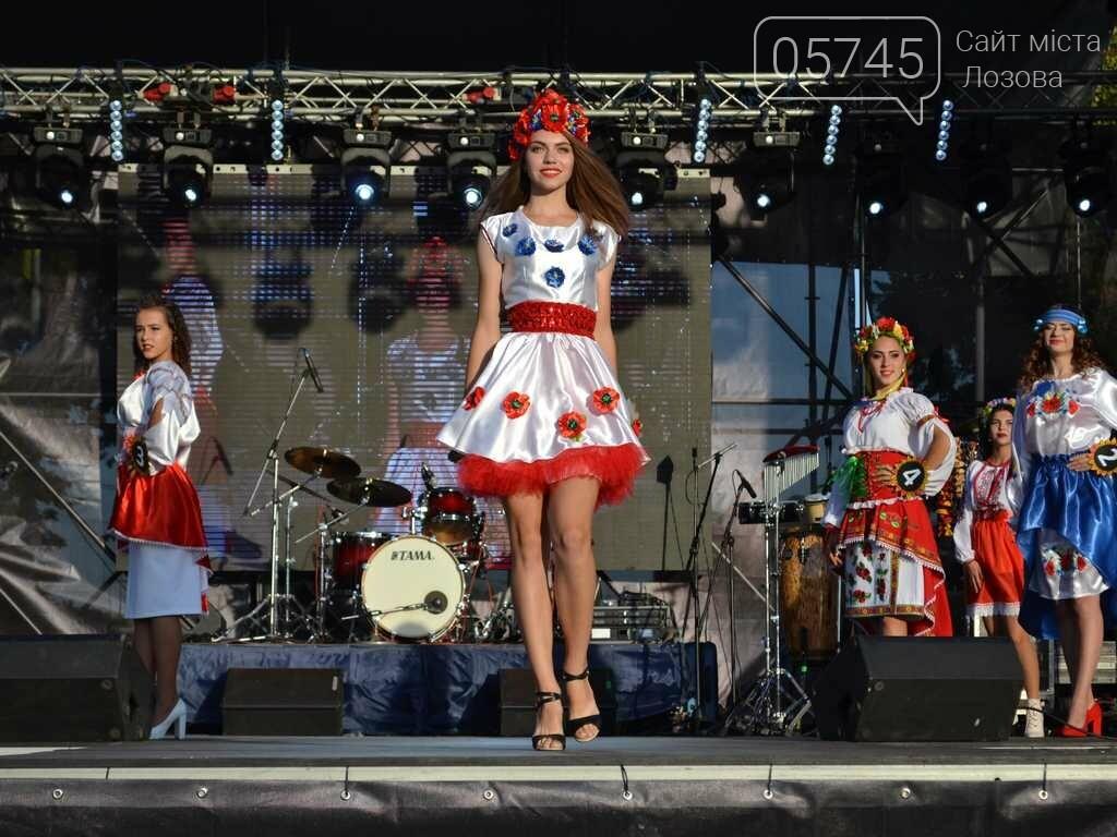 Концерты, выставки, открытия, конкурсы и фейерверк! Лозовая отпраздновала 150-летие - Фото, фото-53