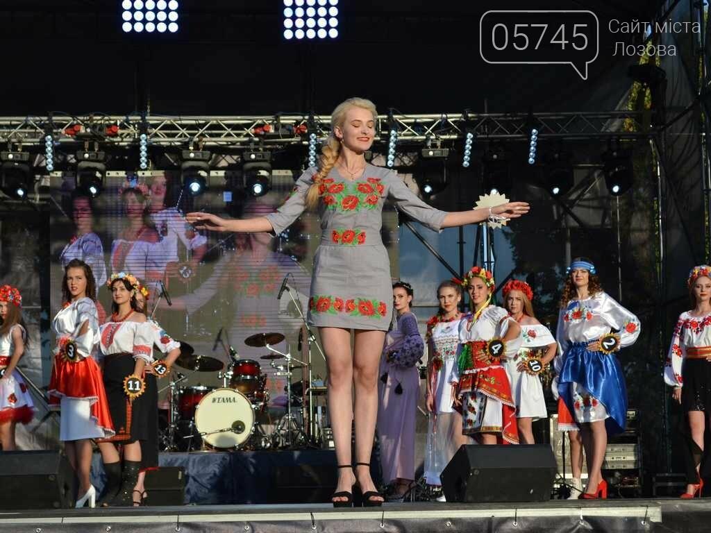 Концерты, выставки, открытия, конкурсы и фейерверк! Лозовая отпраздновала 150-летие - Фото, фото-54