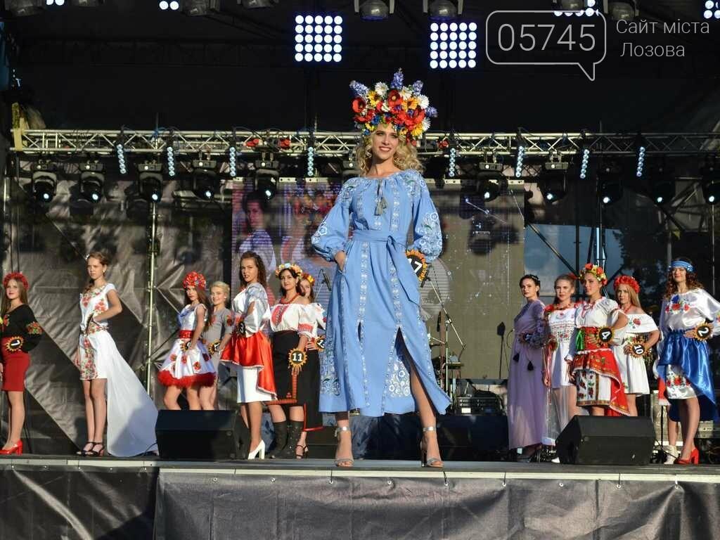 Концерты, выставки, открытия, конкурсы и фейерверк! Лозовая отпраздновала 150-летие - Фото, фото-56