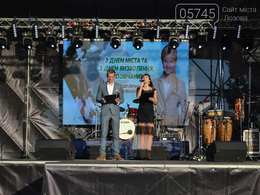 Концерты, выставки, открытия, конкурсы и фейерверк! Лозовая отпраздновала 150-летие - Фото, фото-4