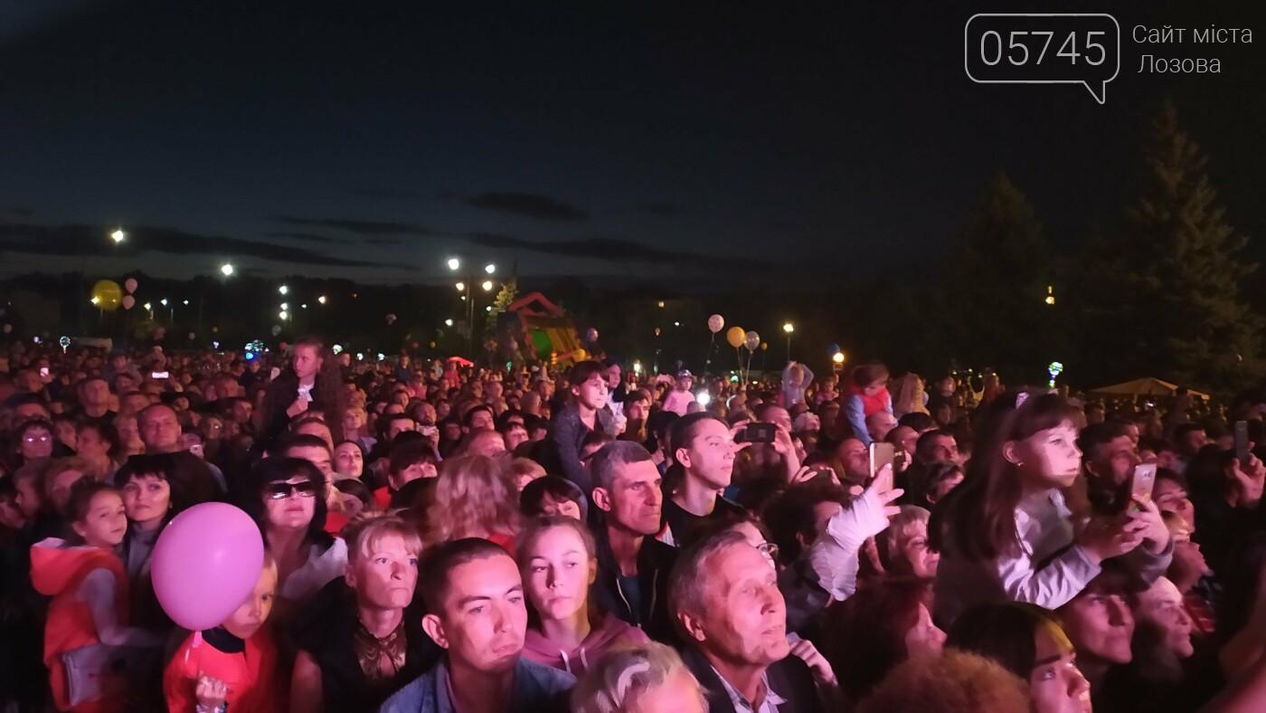 Концерты, выставки, открытия, конкурсы и фейерверк! Лозовая отпраздновала 150-летие - Фото, фото-72