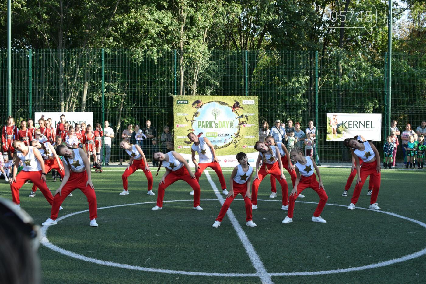 """Море драйва и зрелищ! В Лозовой состоялся первый спортивно-развлекательный фестиваль """"Park's Day"""", фото-9"""