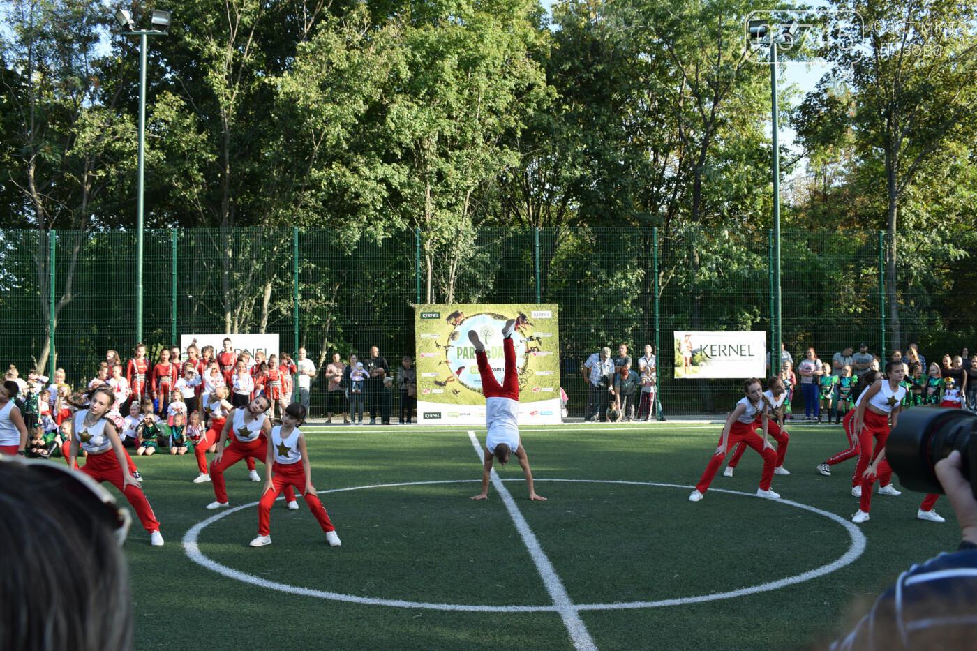 """Море драйва и зрелищ! В Лозовой состоялся первый спортивно-развлекательный фестиваль """"Park's Day"""", фото-10"""