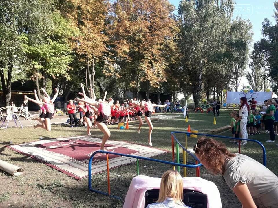 В одном из Лозовских детских садиков прошла Олимпийская неделя, фото-4