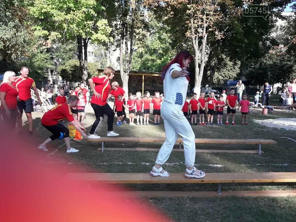 В одном из Лозовских детских садиков прошла Олимпийская неделя, фото-3