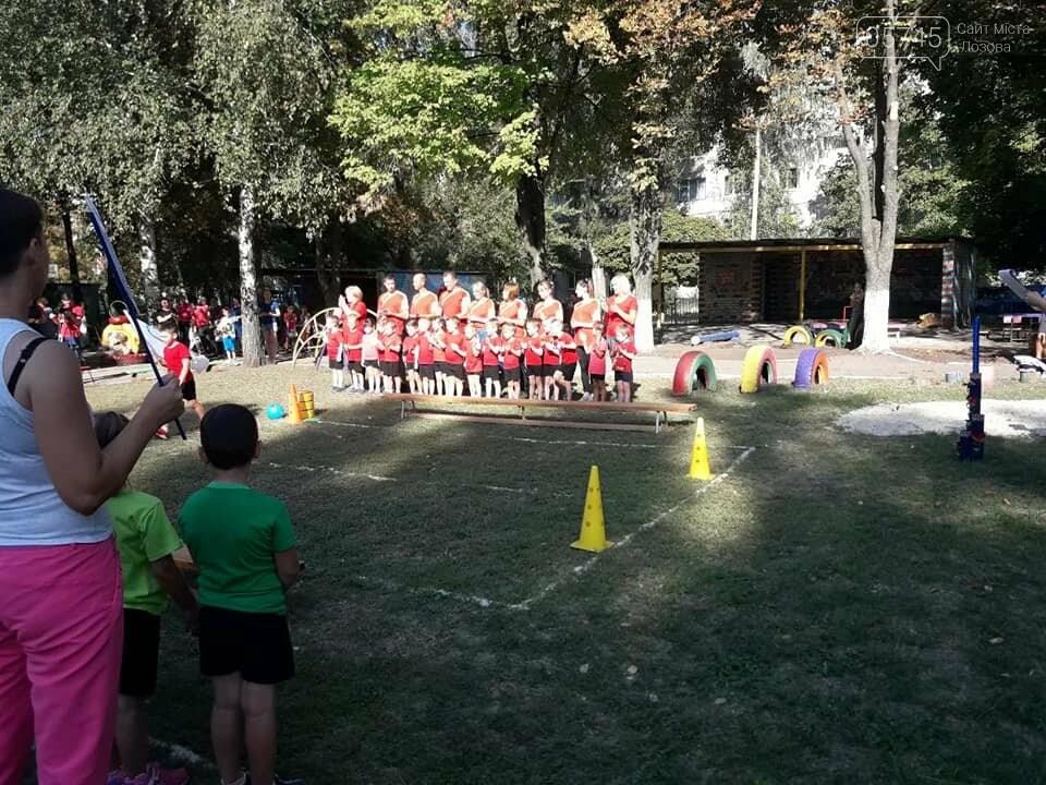 В одном из Лозовских детских садиков прошла Олимпийская неделя, фото-2