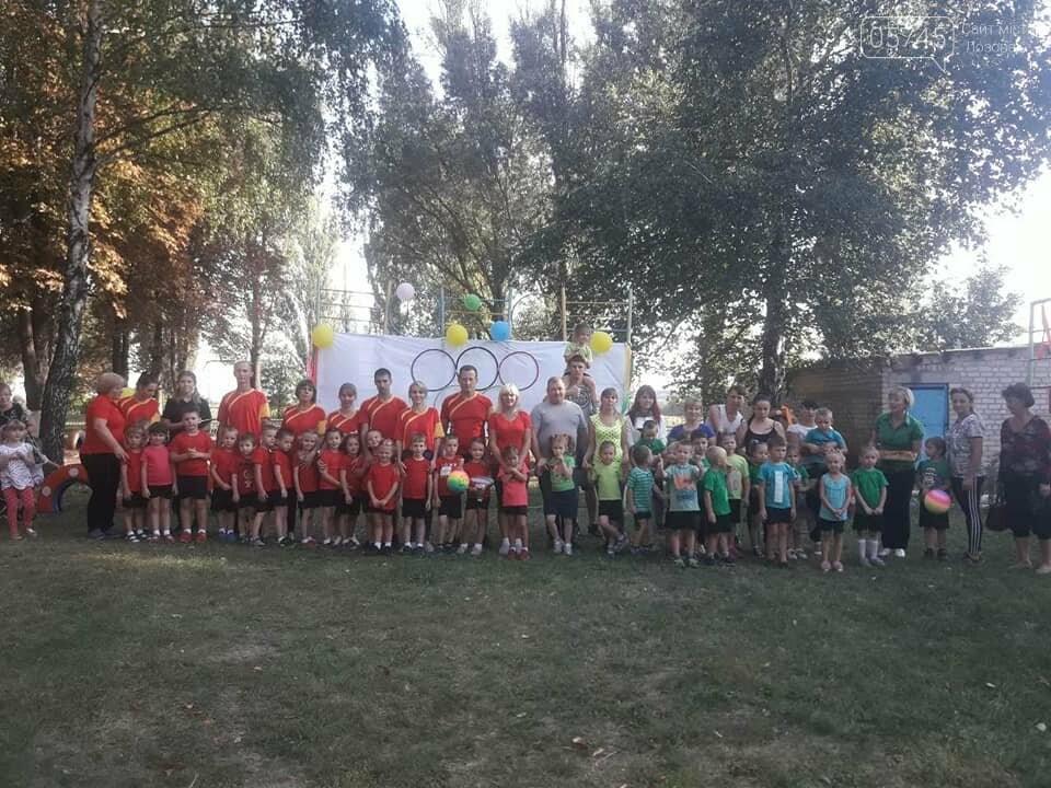 В одном из Лозовских детских садиков прошла Олимпийская неделя, фото-1