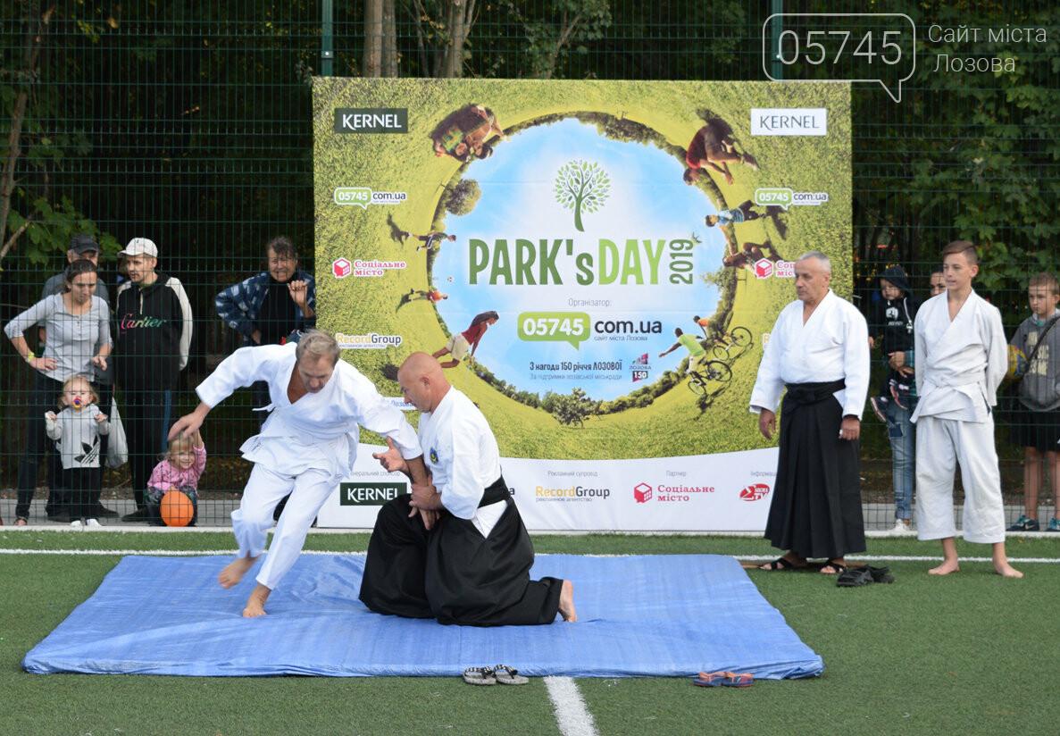 """Море драйва и зрелищ! В Лозовой состоялся первый спортивно-развлекательный фестиваль """"Park's Day"""", фото-47"""