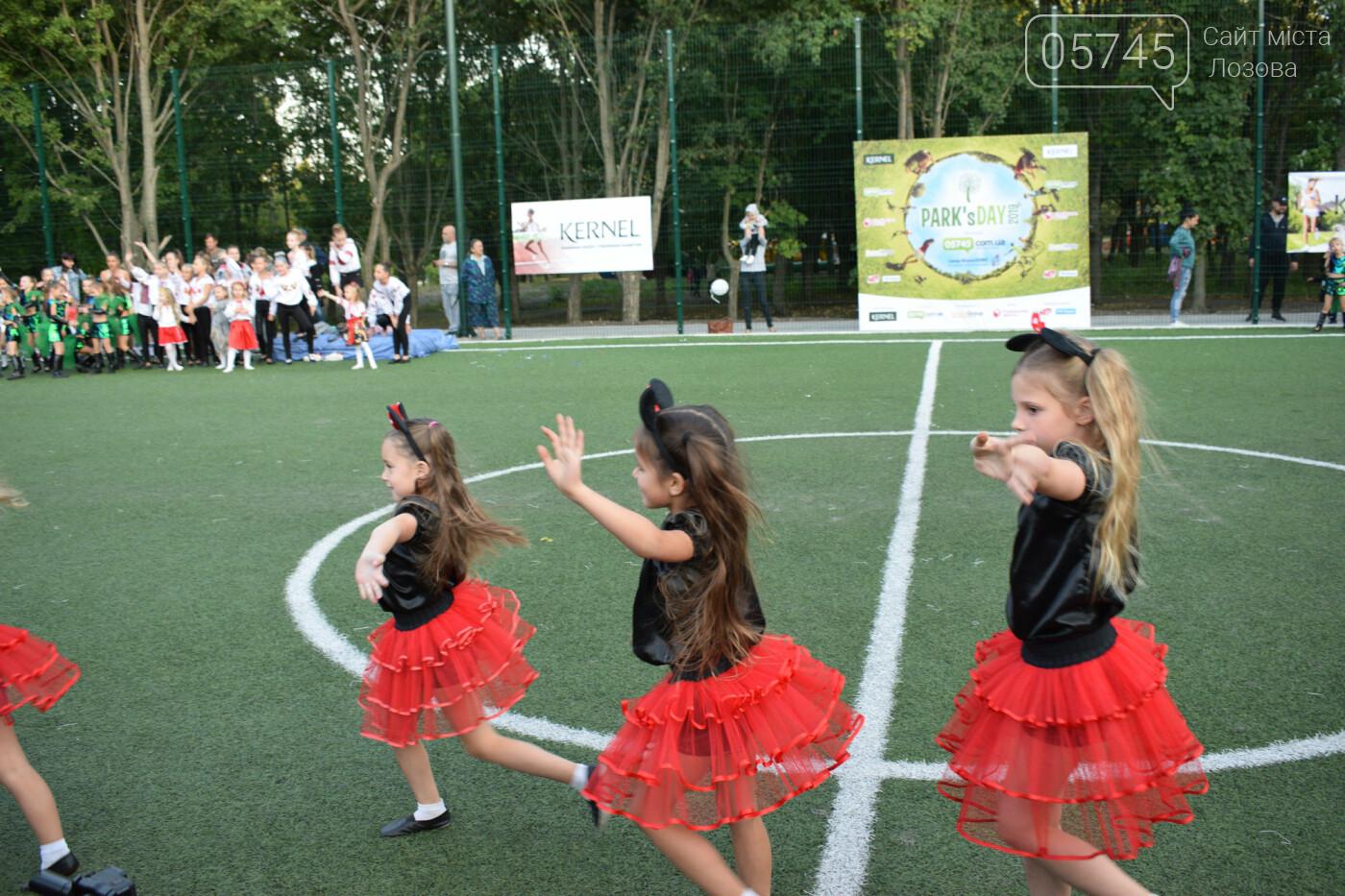"""Море драйва и зрелищ! В Лозовой состоялся первый спортивно-развлекательный фестиваль """"Park's Day"""", фото-88"""