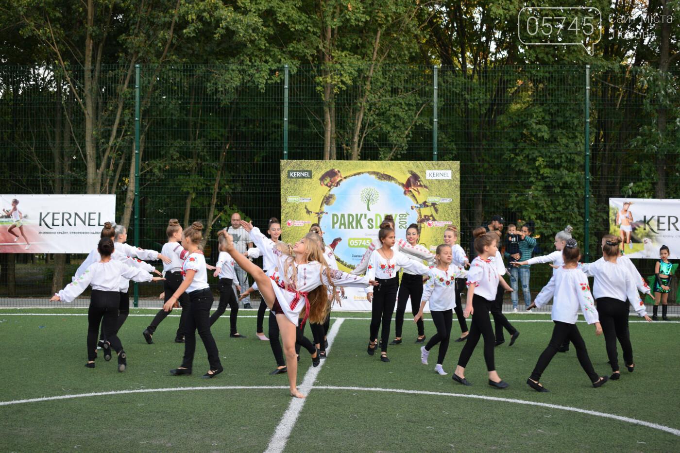 """Море драйва и зрелищ! В Лозовой состоялся первый спортивно-развлекательный фестиваль """"Park's Day"""", фото-56"""