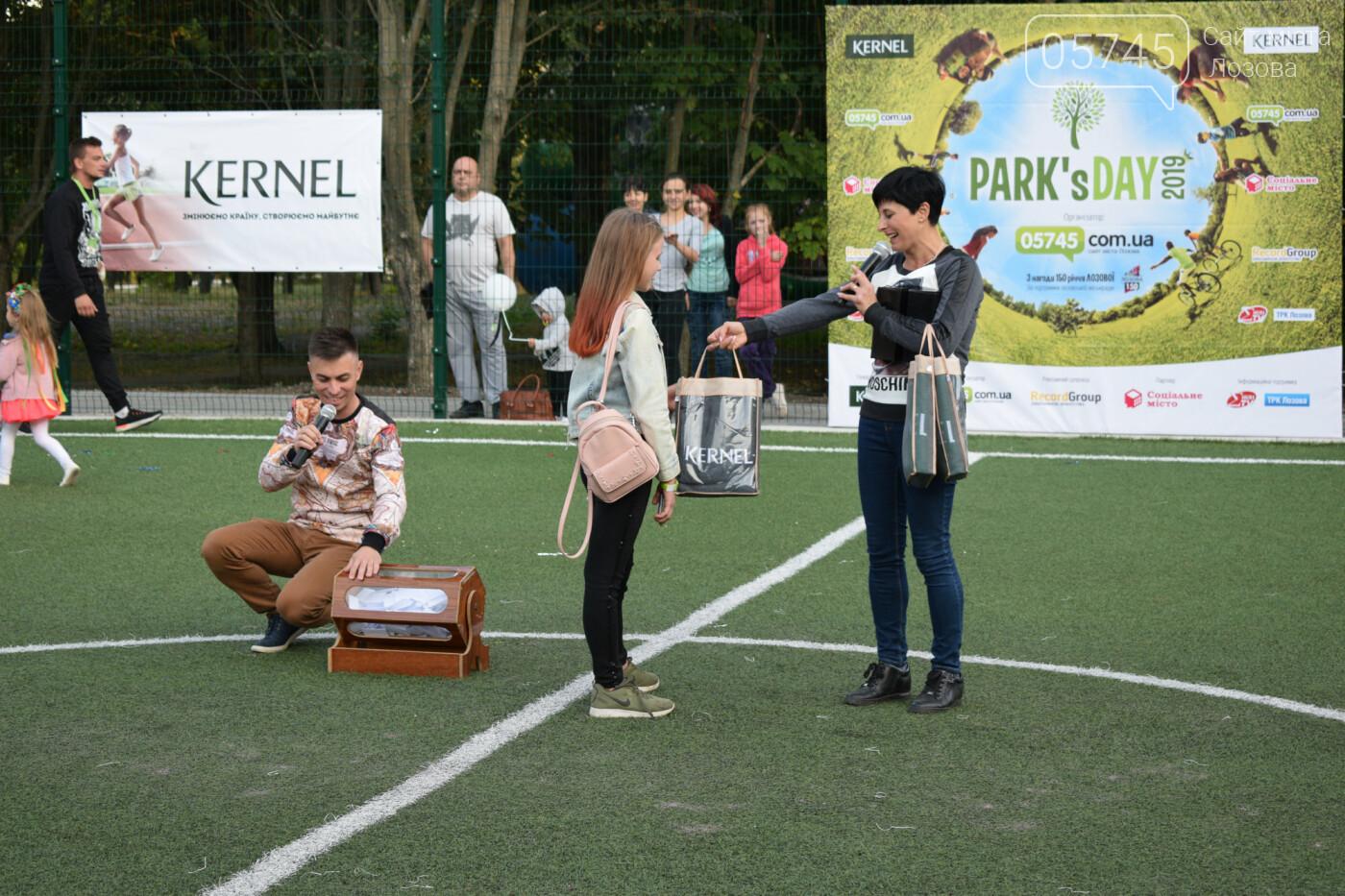 """Море драйва и зрелищ! В Лозовой состоялся первый спортивно-развлекательный фестиваль """"Park's Day"""", фото-91"""