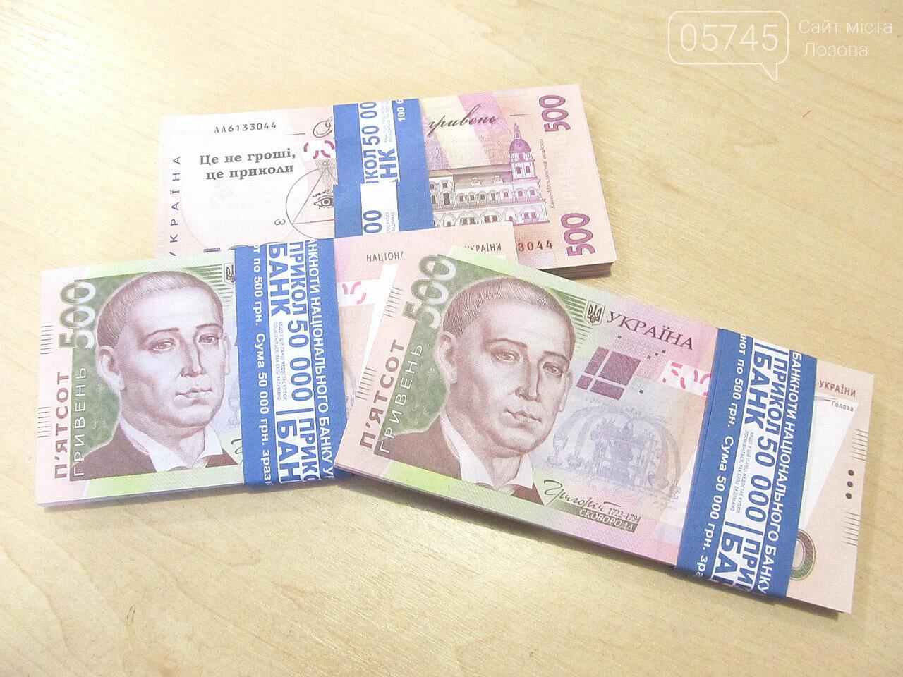 В Лозовой мужчина подделывал деньги и поплатился за это, фото-1