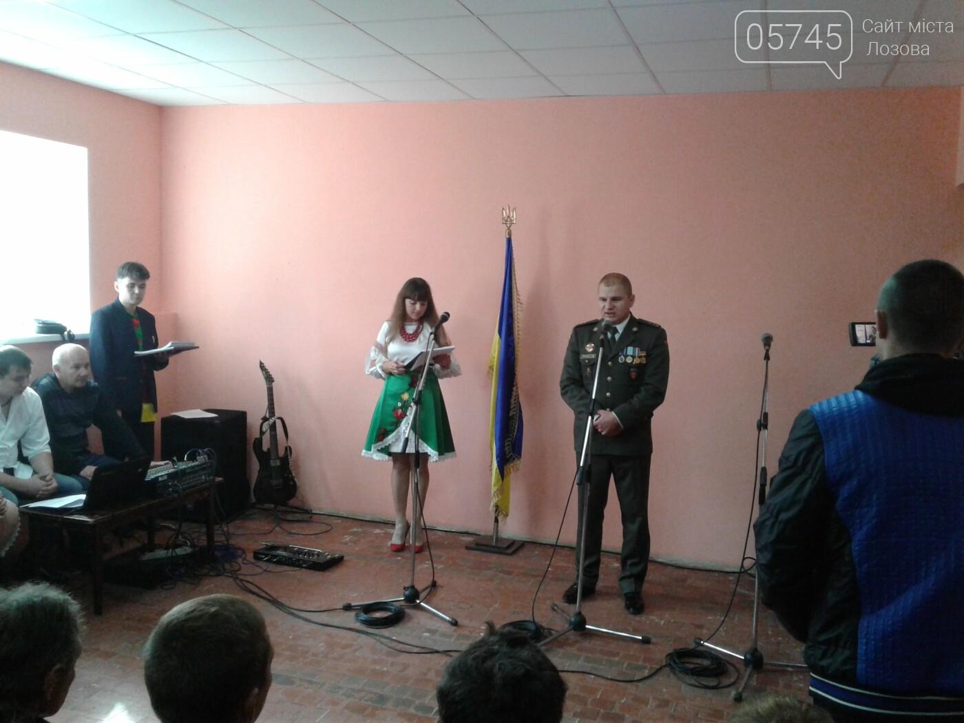 Лозовских призывников торжественно провожали в армию, фото-3