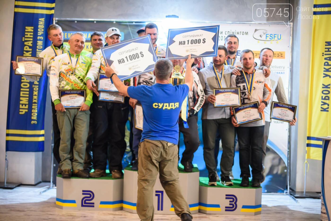 Рыболовы-спортсмены Лозовой заняли призовое место на Кубке Украины по ловле хищной рыбы, фото-1