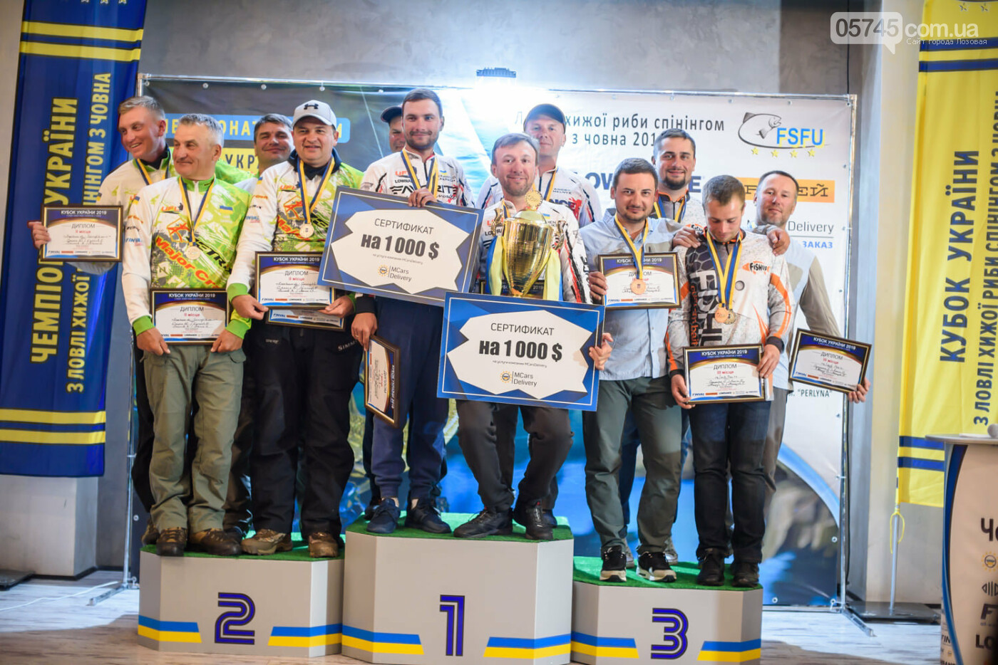 Рыболовы-спортсмены Лозовой заняли призовое место на Кубке Украины по ловле хищной рыбы, фото-3