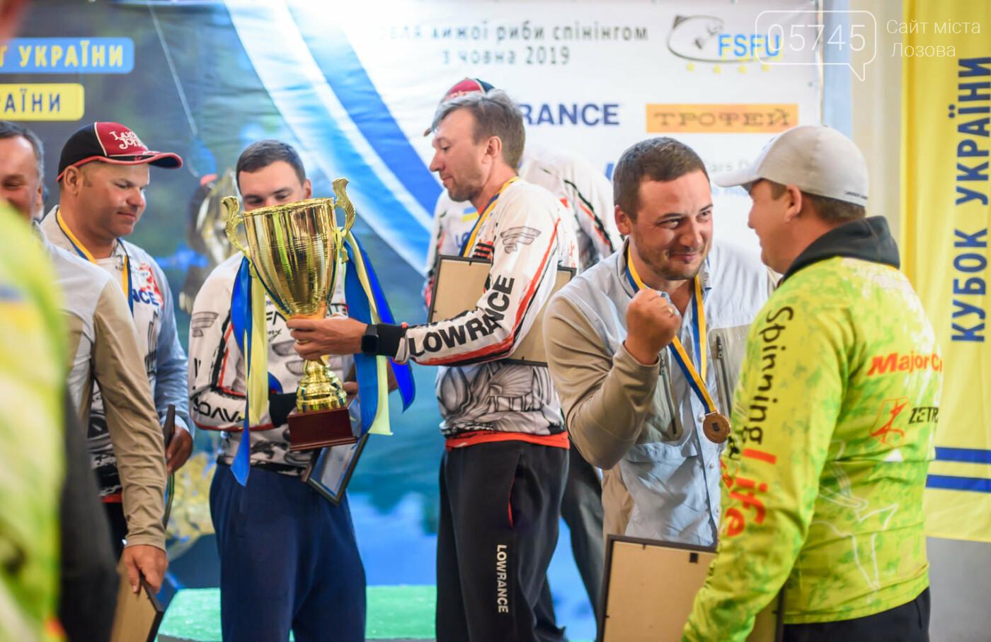 Рыболовы-спортсмены Лозовой заняли призовое место на Кубке Украины по ловле хищной рыбы, фото-4