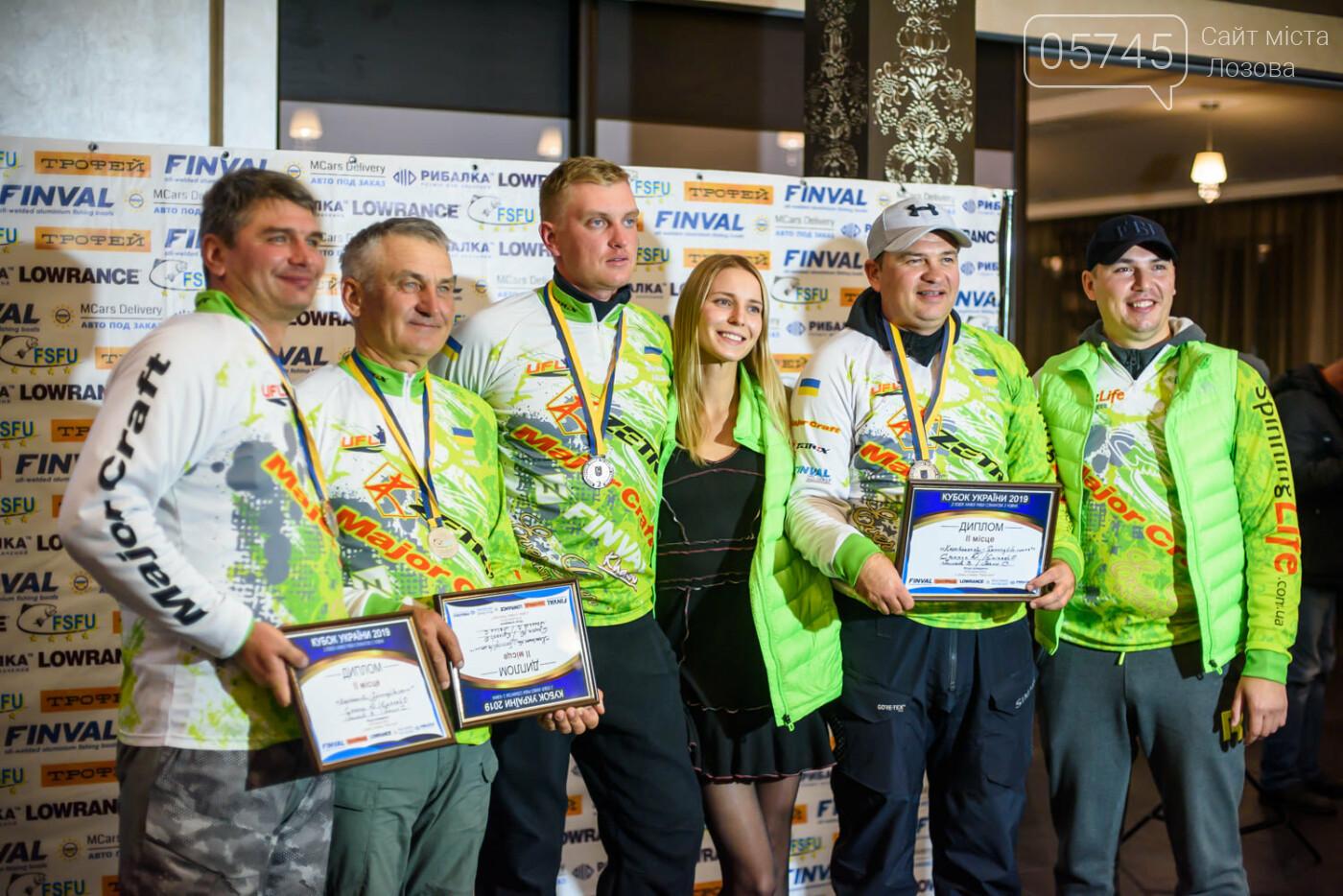 Рыболовы-спортсмены Лозовой заняли призовое место на Кубке Украины по ловле хищной рыбы, фото-13