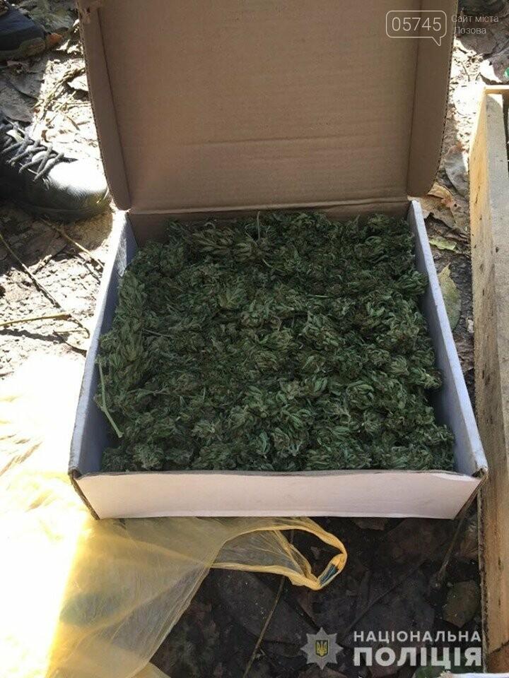 Лозовские полицейские изъяли около 55 килограмм наркотиков у двух подпольных наркоплантаторов, фото-6