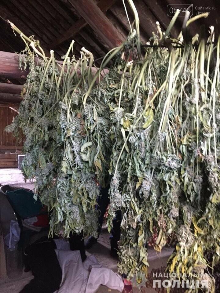 Лозовские полицейские изъяли около 55 килограмм наркотиков у двух подпольных наркоплантаторов, фото-7
