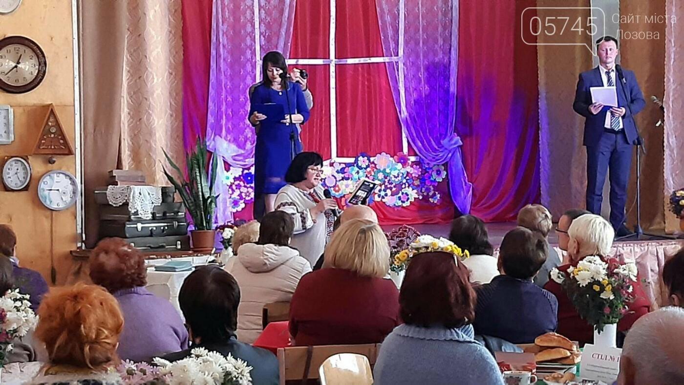 В Лозовой поздравляли педагогов-ветеранов, фото-1