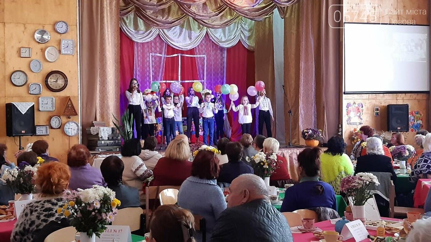 В Лозовой поздравляли педагогов-ветеранов, фото-4