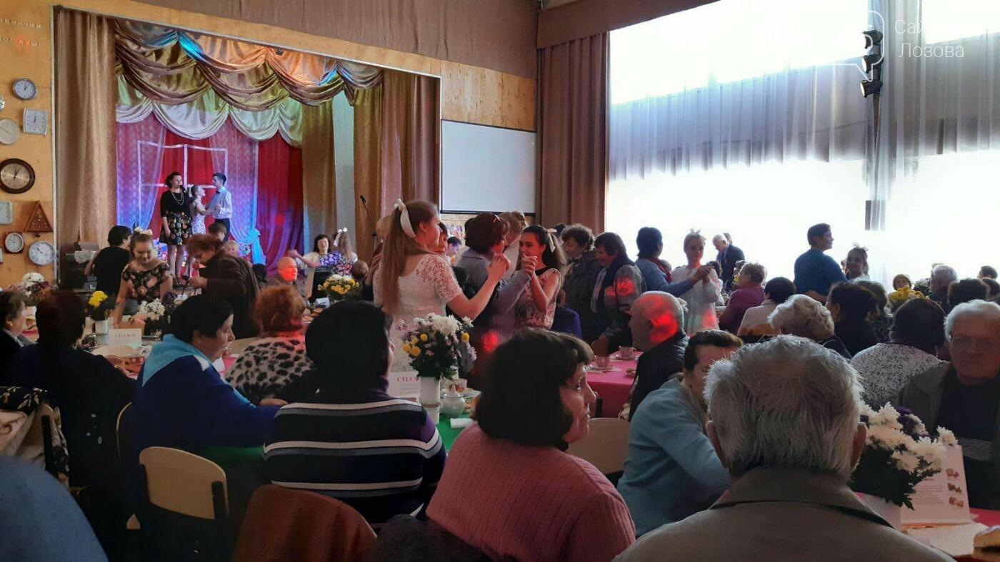 В Лозовой поздравляли педагогов-ветеранов, фото-5