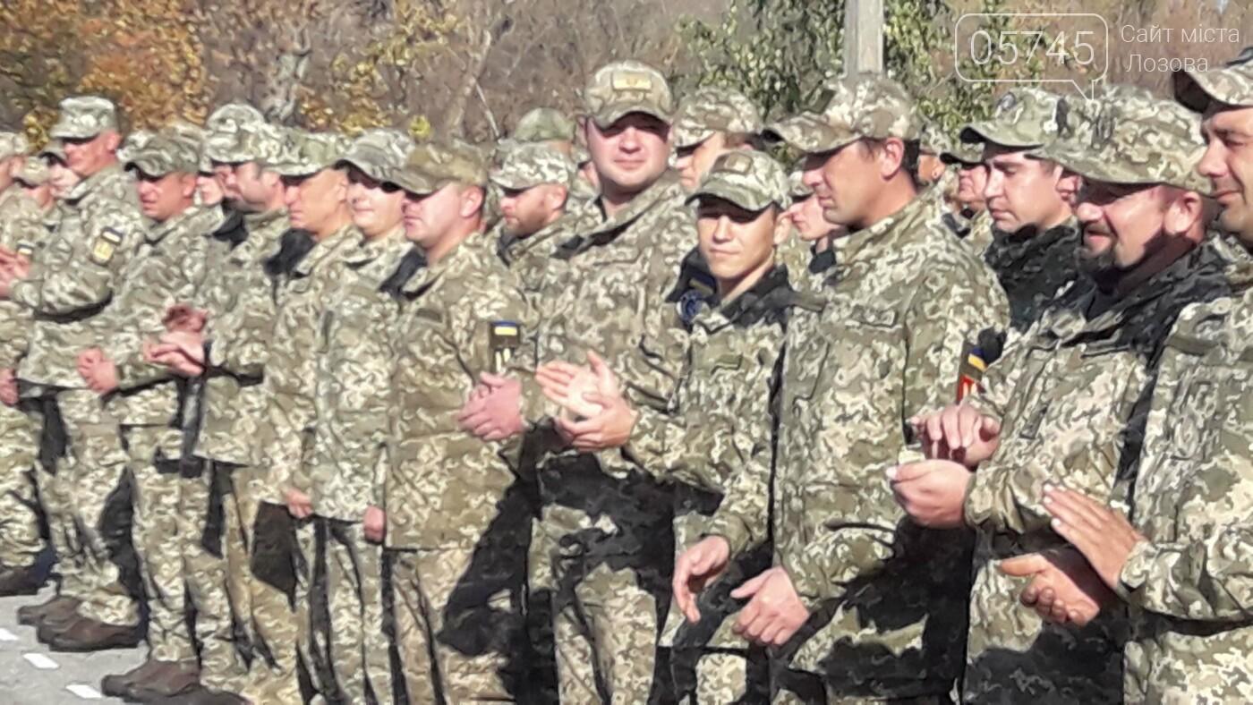 В Лозовой военнослужащих торжественно поздравили с Днем защитника Украины, фото-14