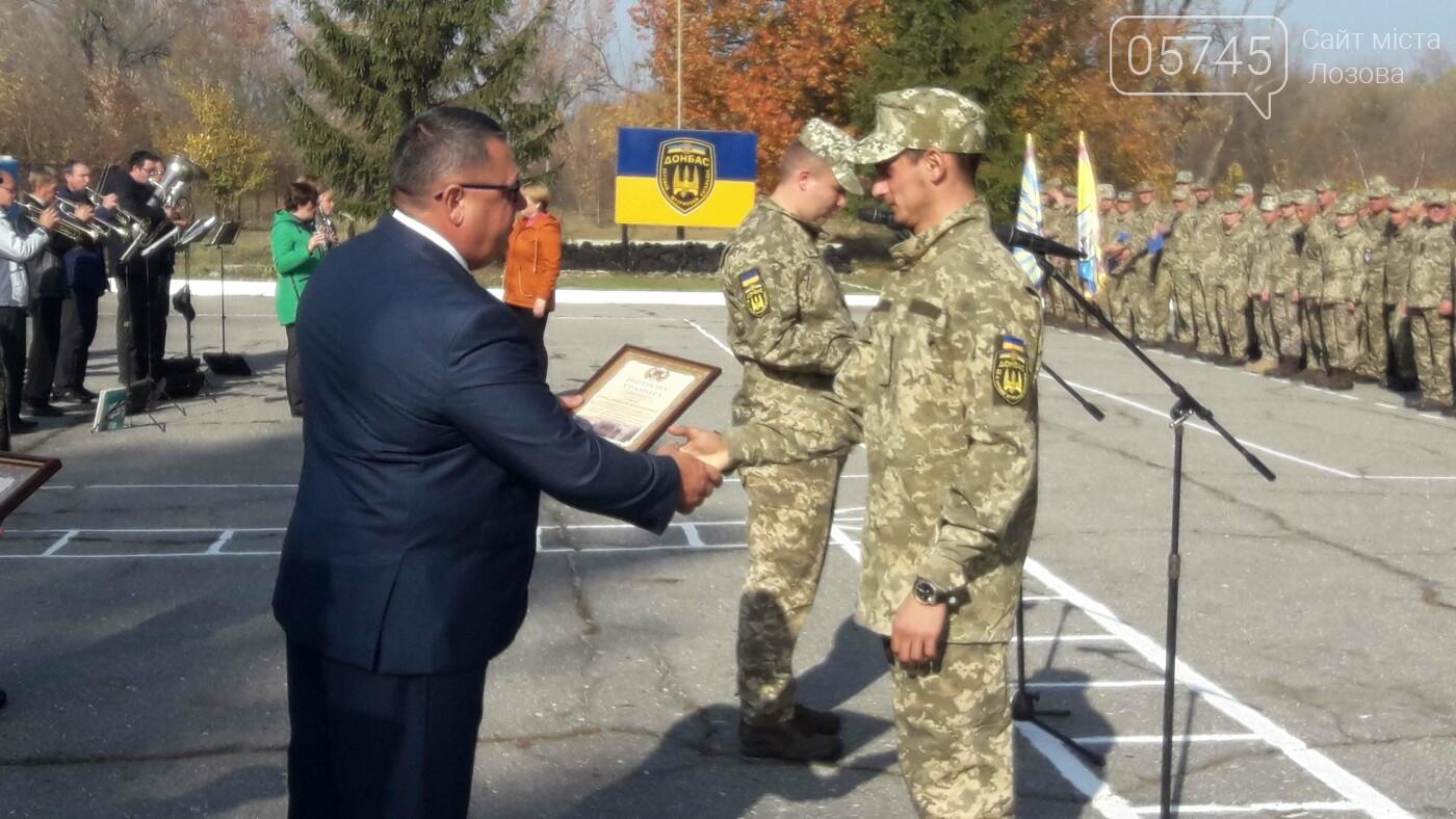 В Лозовой военнослужащих торжественно поздравили с Днем защитника Украины, фото-16