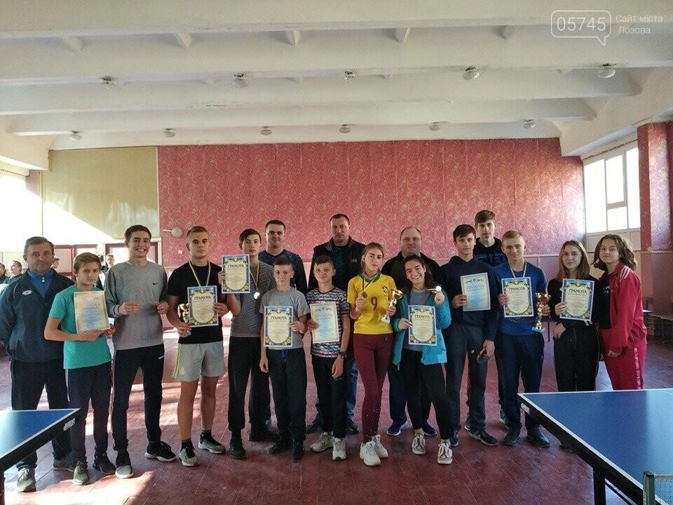 Среди сельских школьников Лозовщины состоялись соревнования по настольному теннису, фото-1